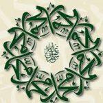 """""""Bu Amin, bu Muhammad! Biz uning hukmiga rozimiz!"""""""