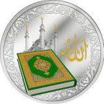 Nofe' al Madaniy rohimahullohning hayotlari  (70-169-hijriy yillar)