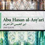 Абул Ҳасан ал-Ашъарий